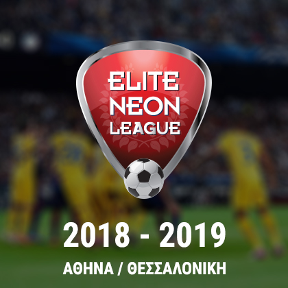 Elite Neon League 2018-2019