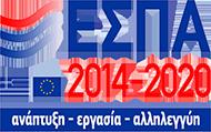 ΕΣΠΑ 2014-2020 | ανάπτυξη - εργασία - αλληλεγγύη